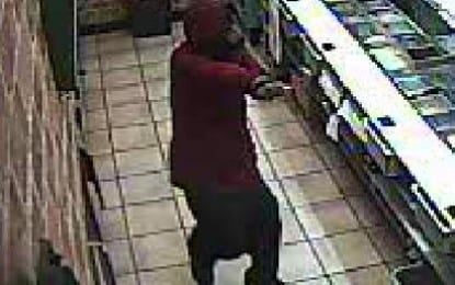 Colonie police looking for suspect in robbery