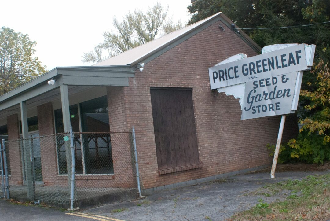 New life for  Price Greenleaf?